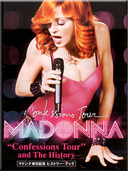 MADONNA Confessions Tour And The History