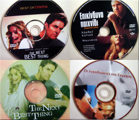MADONNA DVD videos from Greece